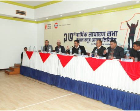 Nepal Lube Oil Ltd announces 40% dividend to its shareholders