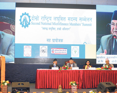 PM Oli urges MFIs not to charge high rates