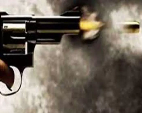 Police constable injured as firing goes off at Lankuribhanjyang