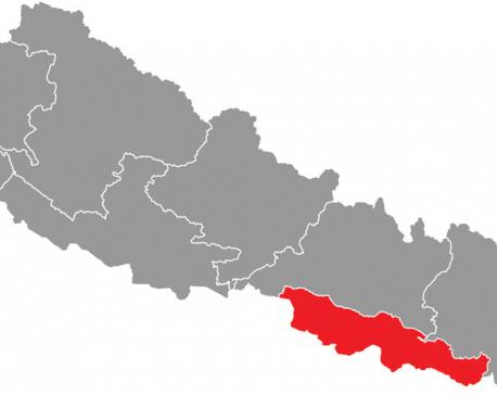 Debates on naming of Province 2