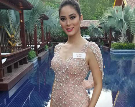Khatiwada finally in Top 30 of Miss World 2018