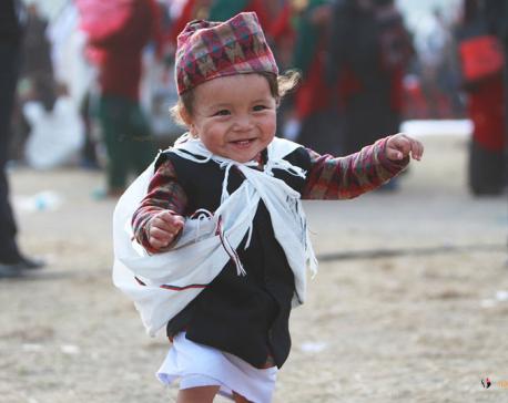 Gurung community celebrating Tamu Lhosar today