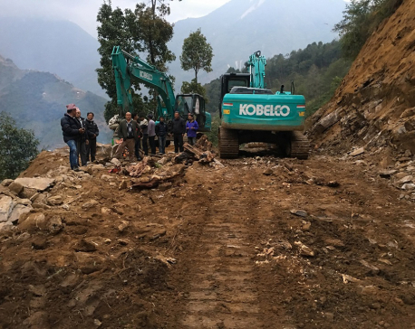 In lack of budget, Taplejung-Tibet road in limbo
