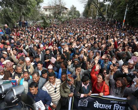 Nepal Teachers Federation calls off agitation