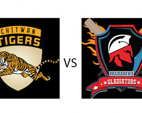 Bhairahawa Gladiators defeats Chitwan Tigers by 12 runs
