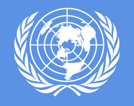 Nepal elected as UN Peacebuilding Commission member