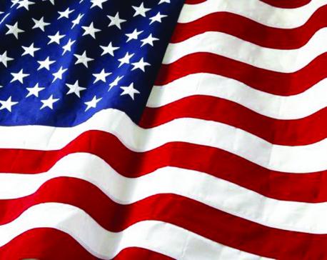 Fading American footprints