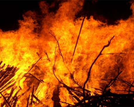 Sama Gaun wildfire continues