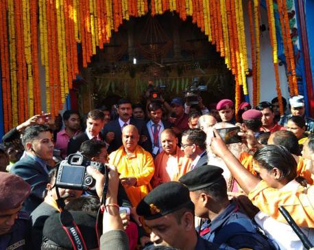 Yogi Adityanath in Janakpur for bibaha Panchami