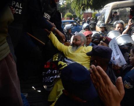 Demo at Baluwatar; human rights activists including Pahadi held