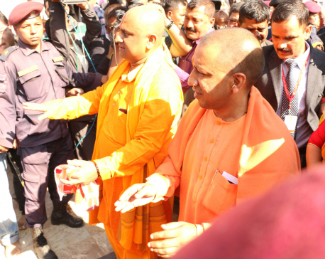 UP Chief Minister Yogi felicitated