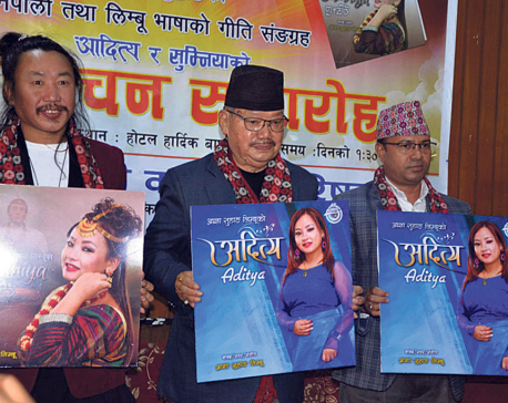 Asha releases two albums