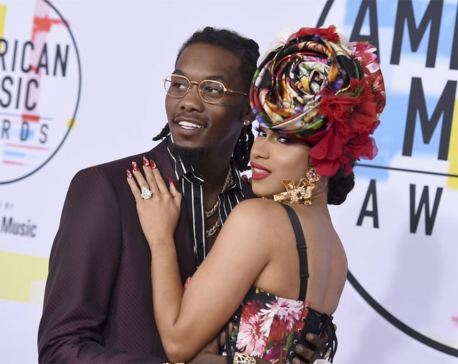 Cardi B 'no longer together' with Offset