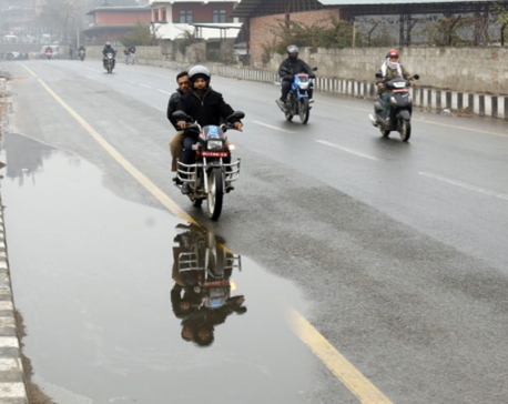 Cyclone Phethai causes chilly days