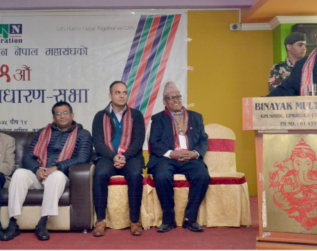Govt will bring framework of digital Nepal within a month: Minister Banskota