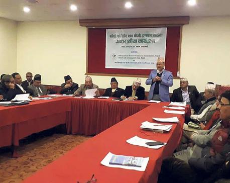 Dharan sub-metropolis obstructs Koshi corridor transmission line