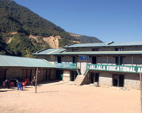 Govt yet to fill the void of 'janabadi' education