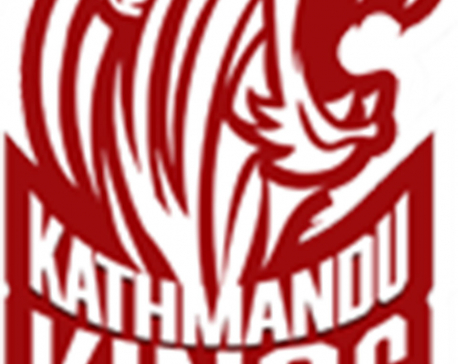 Kathmandu Kings XI won by seven wickets against Bhairahawa Gladiators