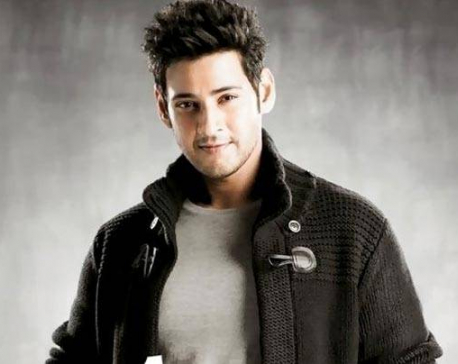 Telugu film star Mahesh Babu's bank accounts frozen over tax dues