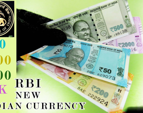 No talks with Nepal over ban on higher denomination Indian currency notes, says India