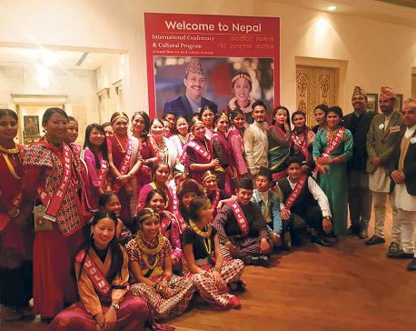 Nepal hosts cultural summit