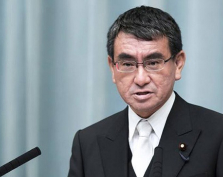 Japan's foreign minister to arrive in Nepal in Jan 2019