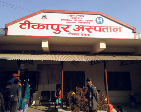 Budget crunch affects safe motherhood program at Tikapur Hospital