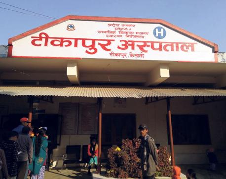 Budget crunch affects safe motherhood program at Tikapur Hospital