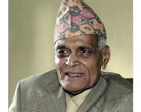 PM Oli, leaders express grief over Ex-PM Giri's demise