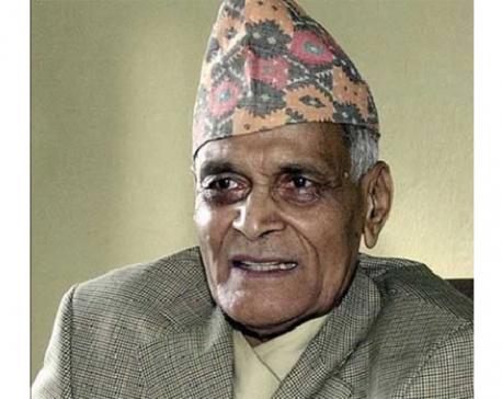 Former Prime Minister Giri passes away
