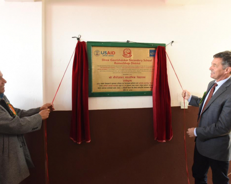 Newly-reconstructed secondary school handed over in Ramechhap District