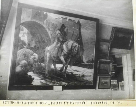 Painting stolen in WWII is heading from US to Ukraine
