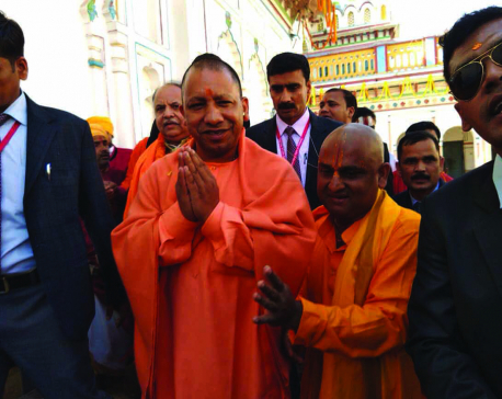 Yogi's meaningful visit to Janakpur