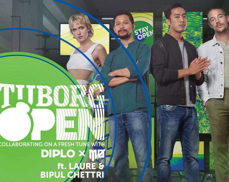 Diplo and Mø to collaborate with local artists Laure and Bipul for new Tuborg Open