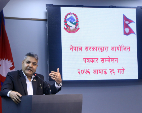 Government committed to promoting film sector: Minister Baskota