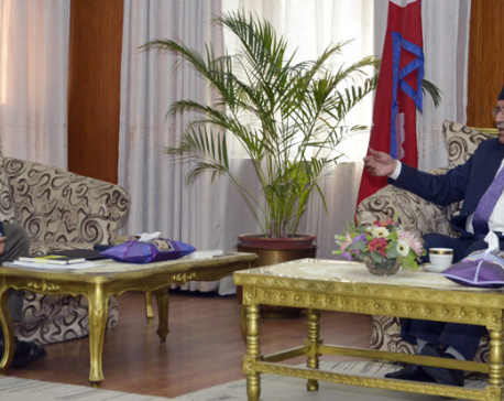 Mauritius  former President Uteem calls on PM Dahal