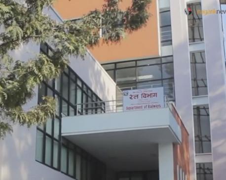 DoR extends deadline for feasibility study tender by 7 days
