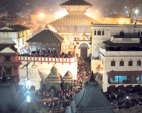 Pashupatinath on  Maha Shivaratri