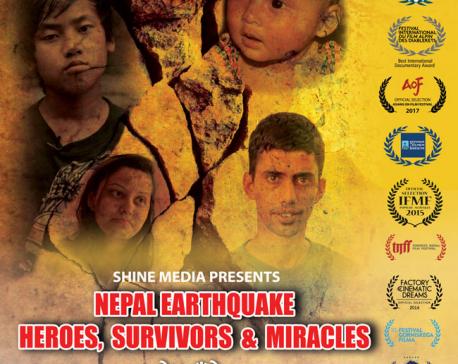 Nepali documentary gets international exposure