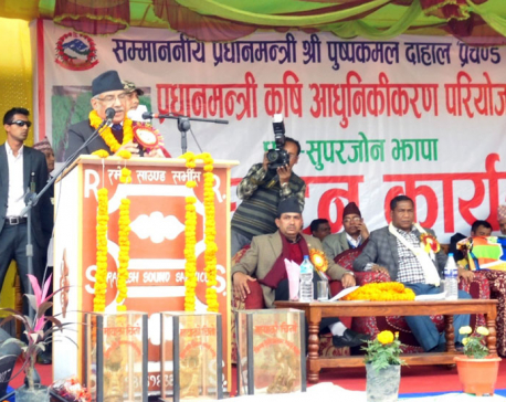 Government working to attract youth to agriculture: PM Dahal