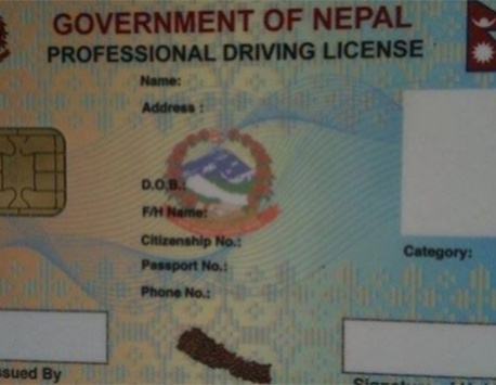 Driving license being issued from Bhaktapur