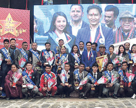 Paras Khadka announced Best Cricketer of the Year