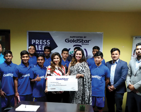 Goldstar to support street children's sports tournament