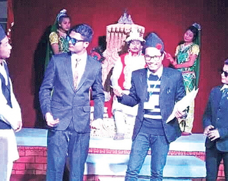'Ranipokhari Tender' a political satire