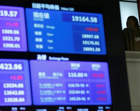 World stocks hit 1-1/2 year high after strong China data