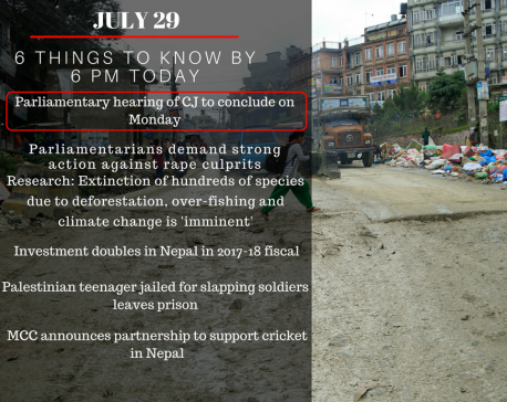 July 29: 6 things to know by 6 PM today