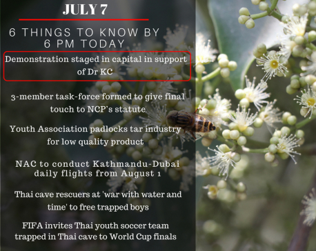 JULY 7: 6 things to know by 6 PM today