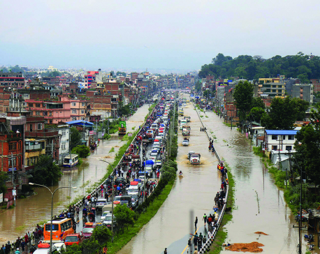 What flooded Bhaktapur?