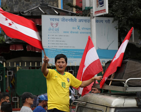 In pictures: Congress protest rally in Kathmandu