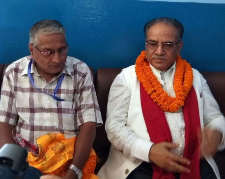 Party will respect SC verdict on Phujel case: Chair Dahal